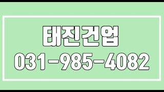 태진건업,김포조립식건축,김포샌드위치판넬시공