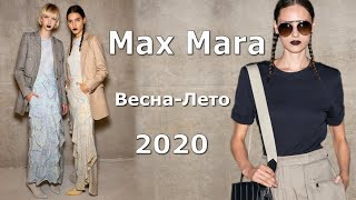 Max Mara Spring 2020 Мода весна лето в Милане Одежда сумки и аксессуары