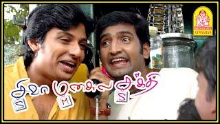 Siva Manasula Sakthi Comedy 03 | SMS Comedy Scenes | Santhanam | Jiiva | Sathyan | Anuya | Rajesh M