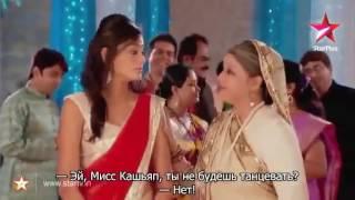 Танец Лаваньи и Кхуши на помолвке