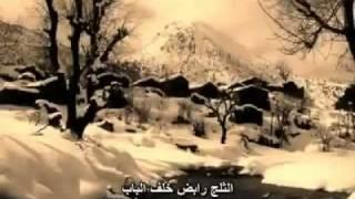 la chonson de idir (avava inova) traduit en arab