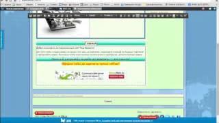 Анализ страницы приземления сайта по подбору кредитов