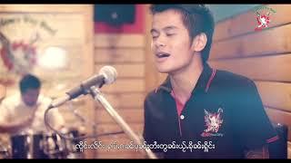 Karaoke - เจิงแลว - จายจ่ามทุน + จายอ่องเมือง | ၸူိင်းလႅဝ်း [OFFICIAL MV]