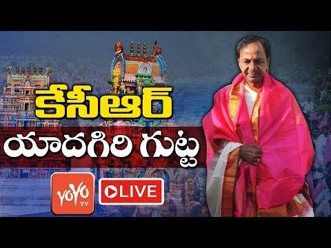 CM KCR LIVE | KCR Inspects Yadagirigutta Temple | KCR Yadadri Temple | Telangana | YOYO TV LIVE