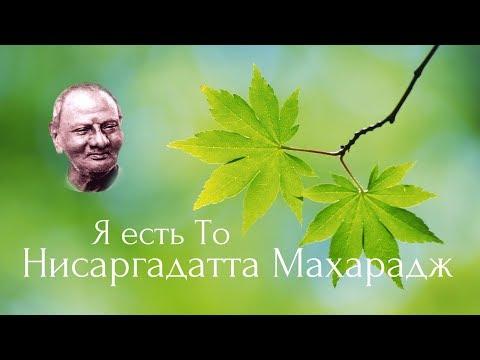 Мастер и Маргарита - Булгаков Михаил аудиокнига слушать