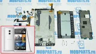 HTC ONE MAX DISASSEMBLE UCHUN QANDAY, TA'MIRLASH VA O'RNATISH