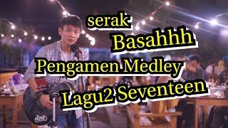 Medley Lagu-Lagu Seventeen   Tri Suaka - Pendopo Lawas