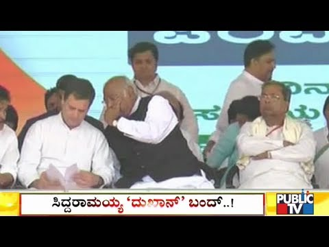 Mallikarjun Kharge will Return to Karnataka  State Politics..!