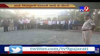 Gujarat: Govt primary teachers to hold statewide strike today over various unresolved issues- Tv9