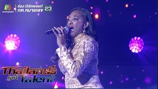 Tabitha King (Semi-Final)    THAILAND'S GOT TALENT 2018