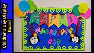 Childrens Day Display Board Childrens Day Display Board