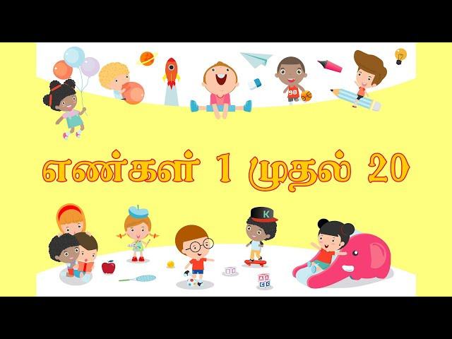 How to Say 1 to 20 in Tamil and English - Tamil Engal