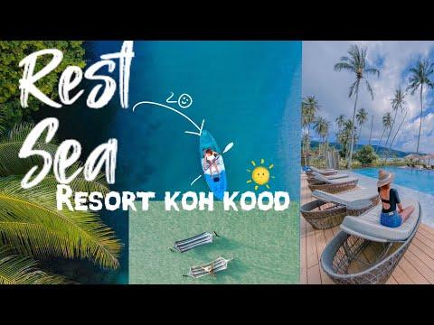 เรส ซี รีสอร์ท เกาะกูด (Rest Sea Resort Kohkood)