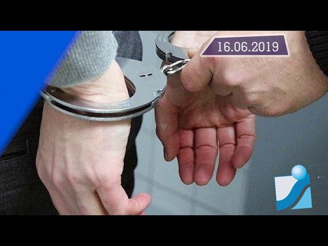 Новостная лента Телеканала Интекс 16.06.19.