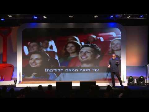 Dr Yaakov Greenshpan- Creative Sandbox 2015, Google Israel
