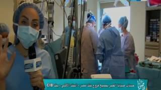 صبايا الخير | شاهد ريهام سعيد داخل غرفة العمليات..