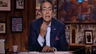أخر النهار - محمود سعد :  لازم يكون عندنا رحمة لبعضنا