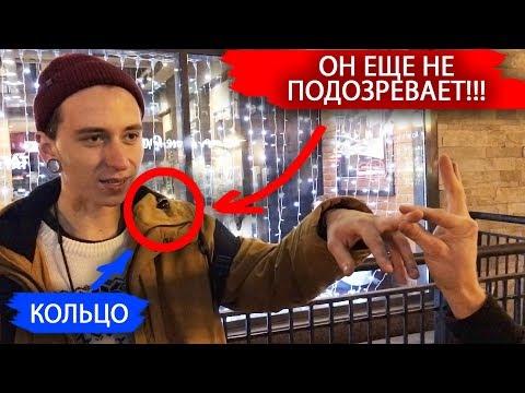 видео: ФОКУС КОЛЬЦО НА ПЛЕЧО / ОБУЧЕНИЕ
