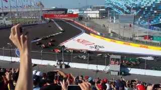 видео: Формула 1 Сочи с трибуны Т2 после старта