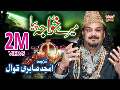 Amjad Sabri - Meray Khuwaja Piya - New Qawwali,Islamic Video, New Kalam,2017