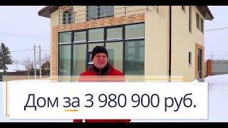 Дом из железобетонных панелей БЭНПАН, отзыв жильца (МС-202)(, 2016-12-24T08:03:57.000Z)