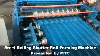 Steel Rolling Shutter Roll Forming Machine, Rolling Shutter Door Roll Forming Machine