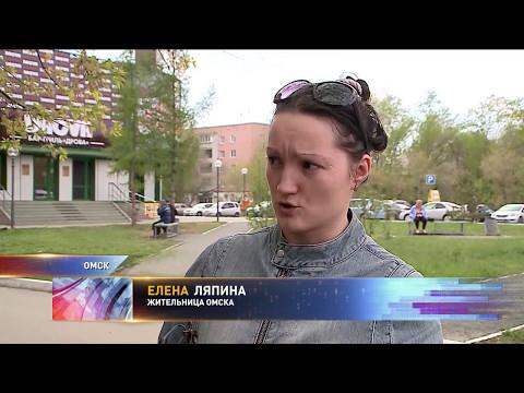 О соблюдении покоя граждан и тишины в городе Москве (с