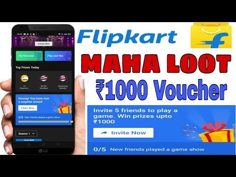 Flipkart Free Vouchers | Gift Vouchers | How to Get Flipkart Vouchers | 1000 Vouchers Free Guarantee