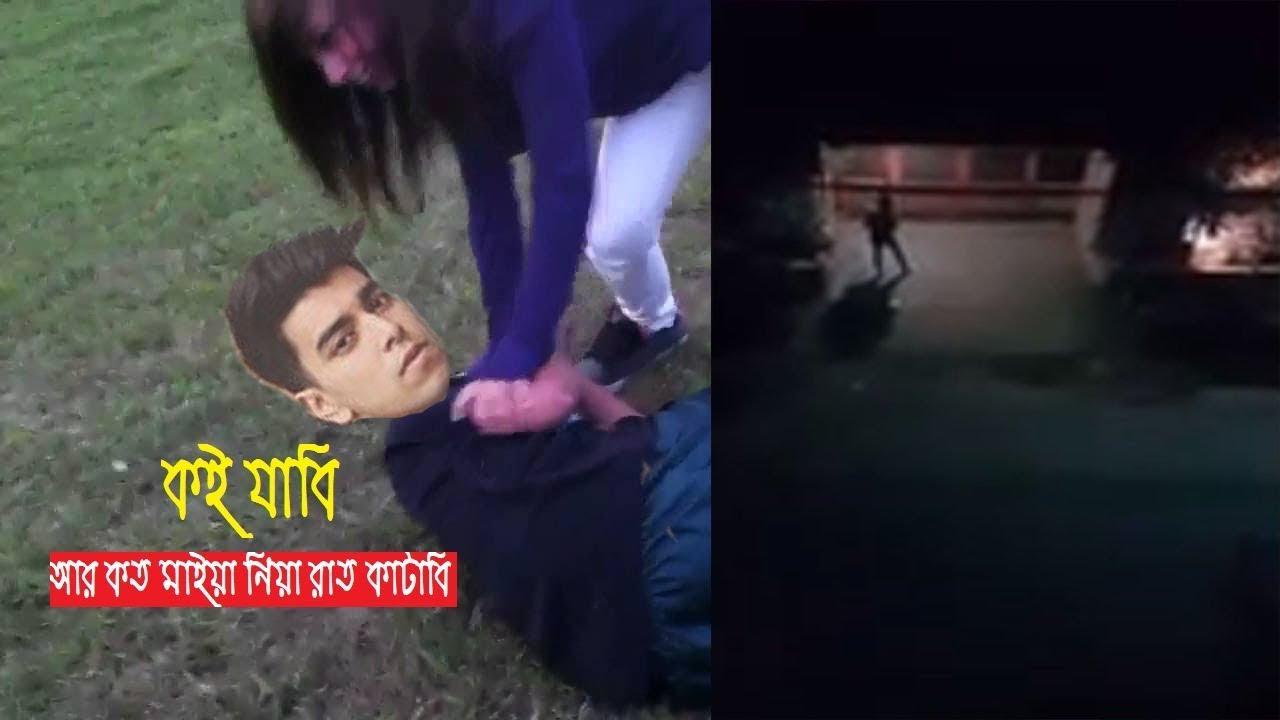 Jessica attack Salman Muktadir House