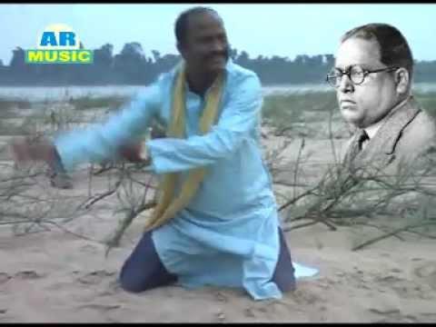 Nida nida he raan-Aniruddha Wankar