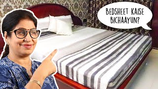 Maa, Bedsheet Kaise Bichaayun?  How to make your Bed?  How to arrange Bedsheet on a Bed?