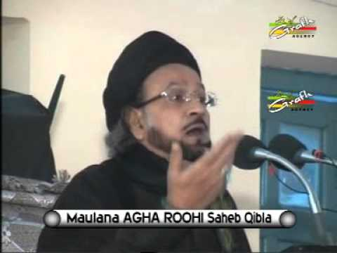 Maulana Agha Roohi | Ashra 4th Moharram 1432 2010 | Shia College Lucknow India