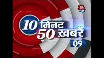 10 Minute 50 Khabrien: Robbery In Delhi-Patna Rajdhani Express Near Buxar In Bihar