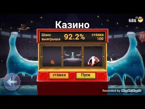 Видео Казино драйв