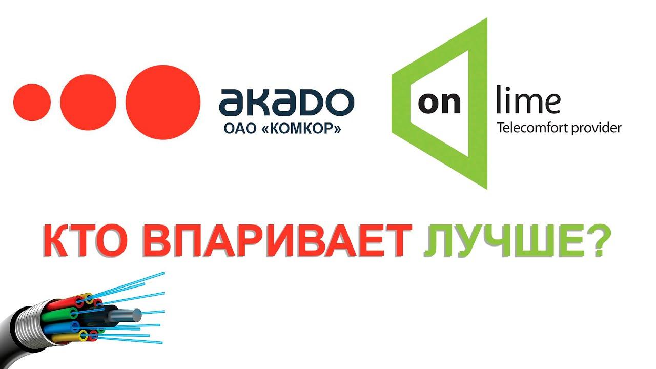 Объявление о продаже onlime telecard смарт-карта цифрового в москве на avito.