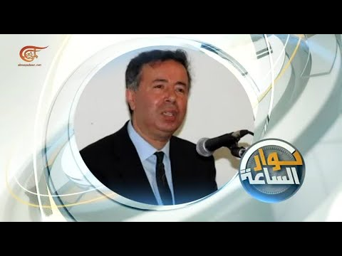 حوار الساعة | كمال ديب - خبير اقتصادي | PROMO  - نشر قبل 8 ساعة