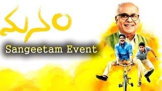 Manam Full Length Sangeetam Event - ANR, Nagarjuna, Naga Chaitanya, Samantha | Silly Monks