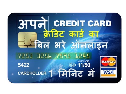 How to Pay Credit Card Bill Online via NetBanking#Axis Bank (in Hindi)