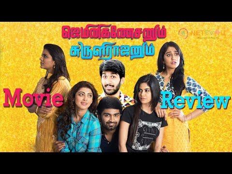 Gemini Ganeshanum Suruli Raajanum Movie Review By Reviewraja | GGSR Hits ! | Atharvaa | Soori | Siva