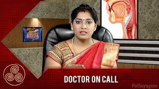 Doctor On Call 24-09-2018 Puthuyugam TV Show