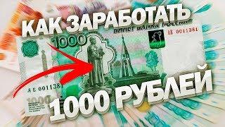#2 Заработок на Фотошопе от 50 000 руб мес  Александр Коньшин   Сколько можно заработать