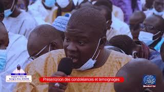 Discours S. Mahtar Dienne et Kourel 1 HTDK   Hommage à Serigne Atou : Présentations des Condoléances