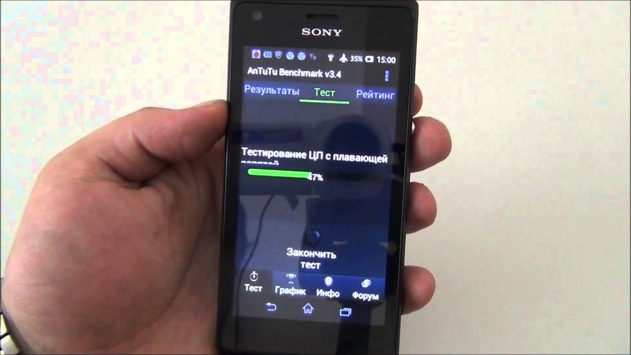 Sony xperia m4 aqua ds – водостойкий камерофон для всех. Sony xperia m4 aqua ds – элегантный смартфон с водонепроницаемым корпусом, способный похвастать отменной производительностью. Скругленные грани тонкого 7,3 мм корпуса, стилизованные под металл; стеклянная панель,