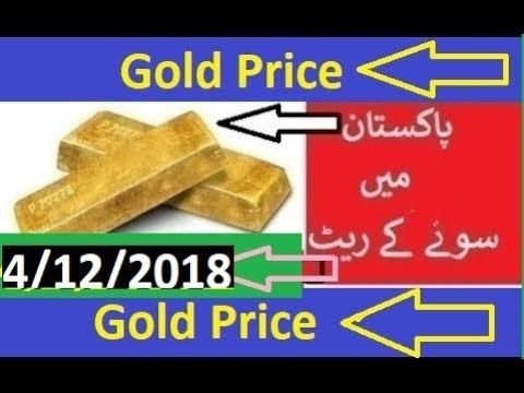 Open Market Today Gold Rate Price In Stan 4 12 2018