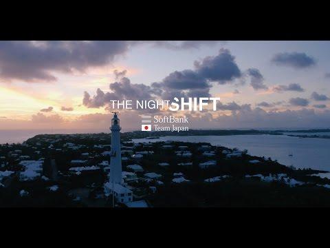 SoftBank Team Japan: The Night Shift
