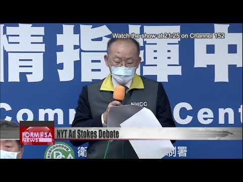 taiwan-and-who-argue-over-exclusion-after-nyt-features-'taiwan-can-help'-ad