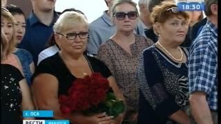 Со спортсменом Юрием Власко, погибшем в драке на Байкале, простились в селе Оса, «Вести-Иркутск»
