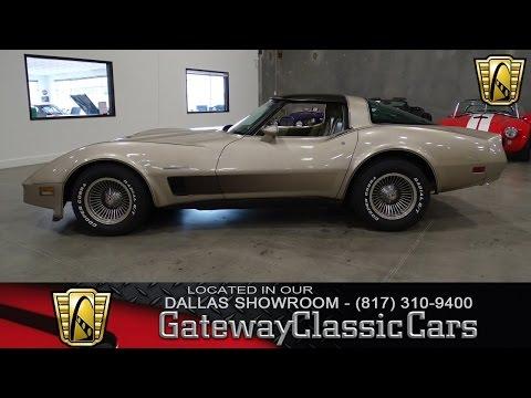 1982 Chevrolet Corvette Collectors Edition #396-DFW Gateway Classic Cars of Dallas