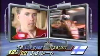 1991年 F1日本グランプリ予選結果