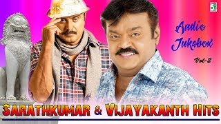 Vijayakanth & Sarath Kumar Super Hit Audio Jukebox Vol - 2